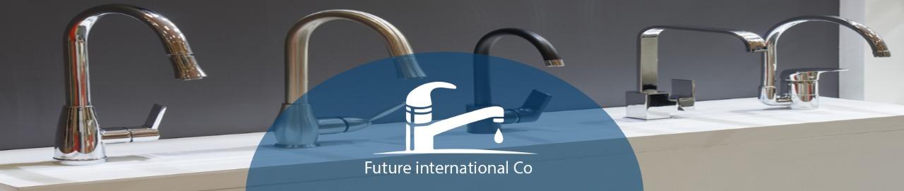 Future international trading Co.,Ltd