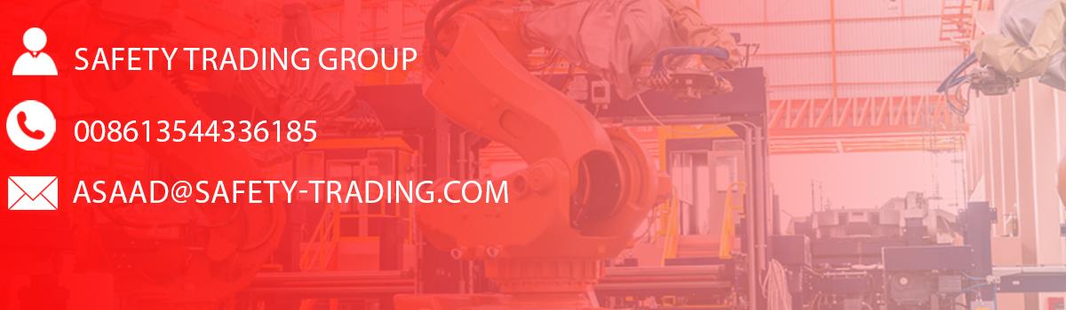 Safety Trading Group (STG) LTD
