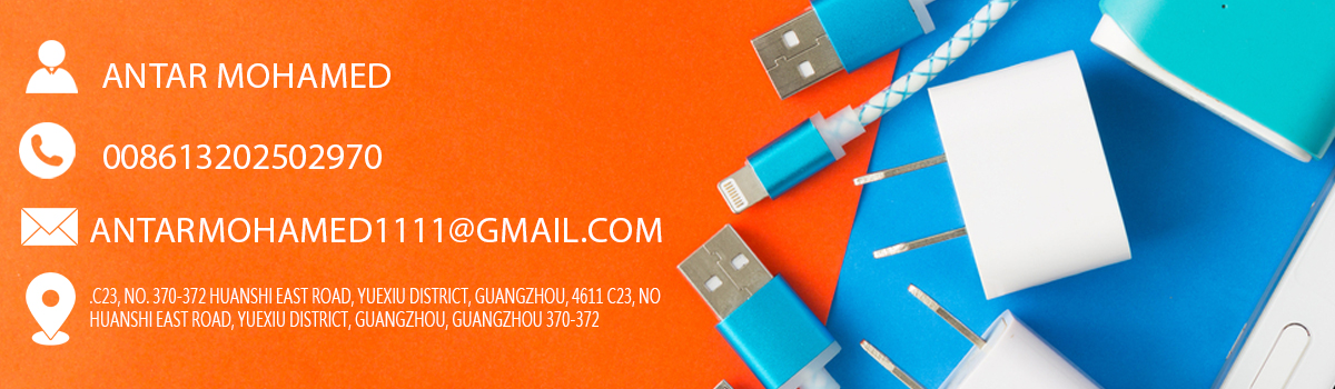 Guangzhou Ai'er Import and Export Trade Co., Ltd.
