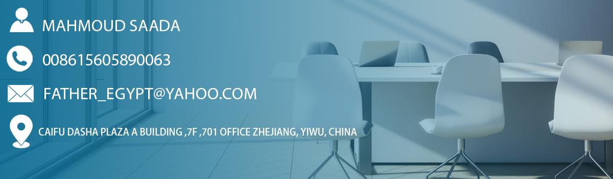 Yiwu 4B IMPO & EXP CO LTD